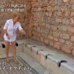 世界遺産「エーゲ海!謎の千年都市エフェソス」トルコ 20180114