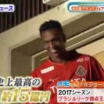 日本サッカー応援宣言 やべっちFC 20180114