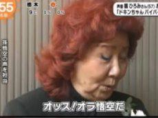 めざましテレビ 20180115