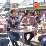 よじごじDays『純烈が行く!いま熱~い温泉&スーパー銭湯』MC:石塚英彦 20180115