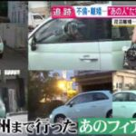 直撃LIVE グッディ! 20180115