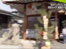 NEWS ZERO 通り魔か…刃物で刺され男性死亡▽櫻井翔 20180115
