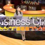 ビジネス・クリック 20180115