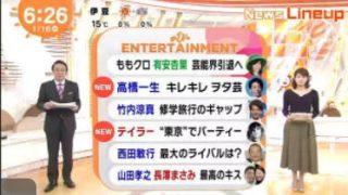 めざましテレビ 20180116