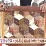 あさイチ「3シェフNEO ~酒かす~」 20180116