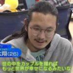 人生デザイン U-29「カメラマン派遣会社経営」 20180116