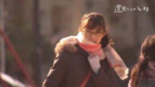 NHKスペシャル「遺児たちのいま 阪神・淡路大震災23年」 20180117