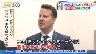 ゆうがたサテライト【野菜高騰で争奪戦激化】 20180118