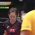 SPORTSウォッチャー▽卓球快挙!張本史上最年少V&伊藤・森薗ペア 20180118