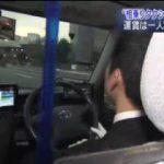 WBS▽タクシーの相乗り日本で始まる!?▽無印良品のホテルが中国で開業するワケ!? 20180118