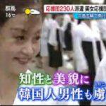 スッキリ第一発見者を急転逮捕・札幌23歳女性殺害から1年以上…元同僚男と何が 20180118