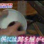 たけしのニッポンのミカタ!【これで見納め!?私の代で終わりです】 20180119