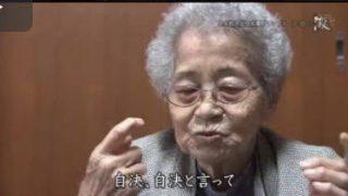 第13回日本放送文化大賞 テレビ・グランプリ作品 「記憶の澱」 20180120