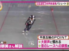 S☆1 平昌スピードスケートSP 小平奈緒&プレ五輪に挑む高木&パシュート 20180120