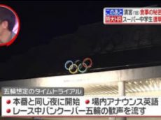Going! Sports&News 20180120