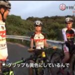 部活応援プロジェクト しゃかりき▽山手学院マウンテンバイク部に密着! 20180121