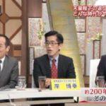 ビートたけしのTVタックル 20180121