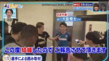 日本サッカー応援宣言 やべっちFC 20180121