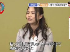 Going! Sports&News 20180121
