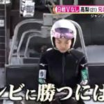 S☆1 卓球・みま快挙&チョレイ炸裂で大快挙!スノボ・平野歩夢vs絶対王者 20180121