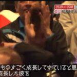 SPORTSウォッチャー▽熱戦!卓球全日本選手権!歴史的快挙張本&伊藤初V 20180121