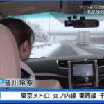 NEWS23 都心でも吹雪のような状態に?関東で大雪警戒、帰宅直撃も…最新情報 20180122