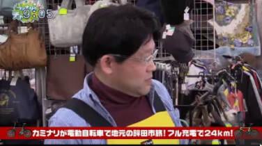 カミナリのチャリ旅!「茨城県鉾田市編2」 20180123