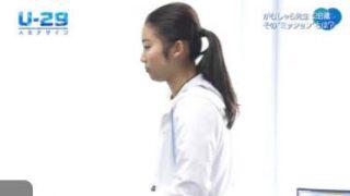 人生デザイン U-29「小学校教師」 20180123