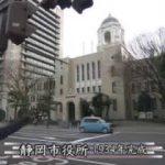 ふらり旅いい酒いい肴「静岡 霊峰富士と駿府の恵み」 20180123