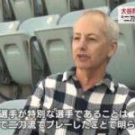 """クローズアップ現代+「""""二刀流""""大リーグへ 大谷翔平の挑戦」 20180123"""