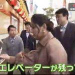 探検バクモン「浅草演芸の秘密を追え!」 20180124