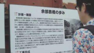 鉄道ひとり旅~列車は友だち~「山陰本線編(豊岡~米子)」 20180124