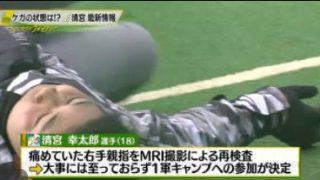 SPORTSウォッチャー▽フィギュア四大陸選手権▽楽天松井裕樹▽大相撲ほか 20180125