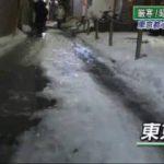 ニュースウオッチ9▽大雪のスキー場で親子遭難 必死の捜索▽都心の寒さ記録的 20180125