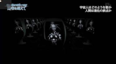 モーガン・フリーマン 時空を超えて・選「宇宙人はどのような姿か?」 20180125