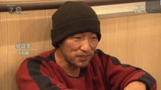ドキュメント72時間「津軽海峡 年越しフェリー」 20180126