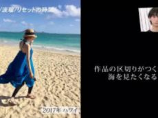 アナザースカイ女優・波瑠が海外での初仕事で訪れた想い出のタイへ。本音を語る。 20180126