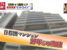ミヤネ屋【春日野部屋傷害事件…理事選への影響は?▽ビットコインとは?ほか】 20180126