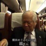 テレメンタリー2018「40年の『無情』~横田めぐみさん拉致事件~」 20180128