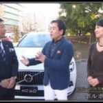 クルマでいこう!「2017-2018 日本カー・オブ・ザ・イヤーSP」 20180128