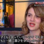 SPORTSウォッチャー▽マラソン界のニューヒロイン松田瑞生を増田明美が解説 20180128