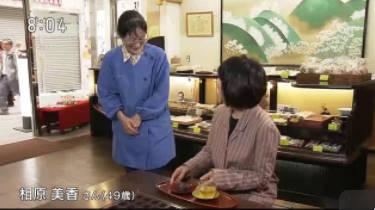 小さな旅「明治の面影 湯けむりに~愛媛県 松山市~」 20180128