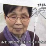 NNNドキュメント「拉致と言えなくて ~寺越さん母子の55年~」 20180128
