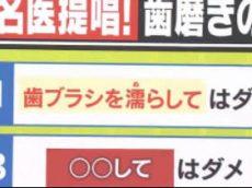ミヤネ屋【角界の新星はニコラスケイジ似!初優勝栃ノ心の素顔に迫る!】 20180129
