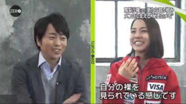 NEWS ZERO ジャンプ高梨×櫻井翔…平昌五輪へ新たな挑戦 20180129