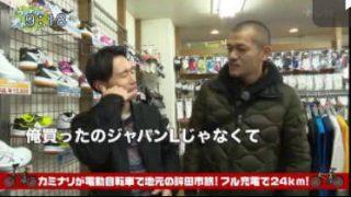 カミナリのチャリ旅!「茨城県鉾田市編3」 20180130
