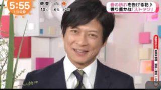 めざましテレビ 20180130