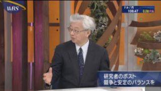 WBS【京大iPS研究所の不正論文問題なぜ起きた!?▽日比谷に新ミッドタウン登場】 20180130