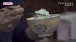ハートネットTV 原発被災地 最小の村▽福島県葛尾村1945-2017(前編) 20180130