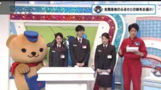 猫のひたいほどワイド▽ここは日本最東端!元気に学ぶ子どもたち(北海道) 20180131